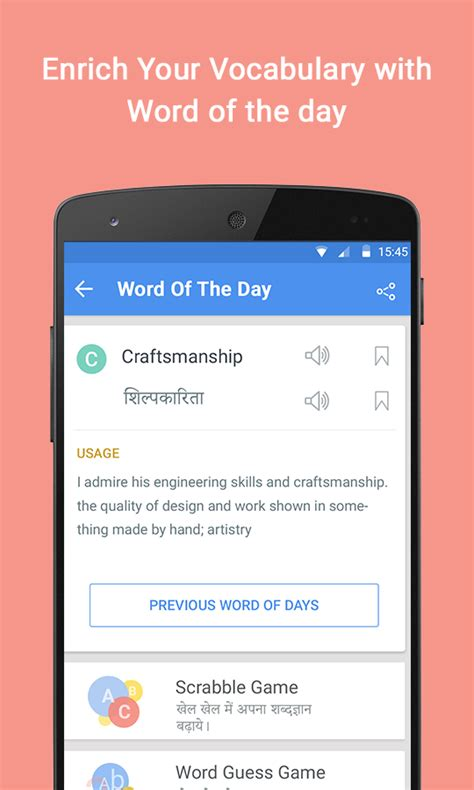 eng to hindi dictionary for android english hindi dictionary android apps on google play