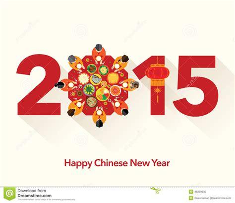 new year vector design new year 2015 vector design stock illustration
