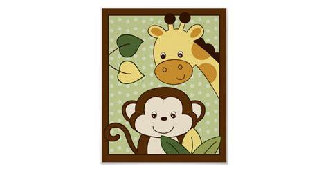 Safari Nursery Wall Decor Safari Jungle Animal Nursery Wall Print 8x10 Zazzle