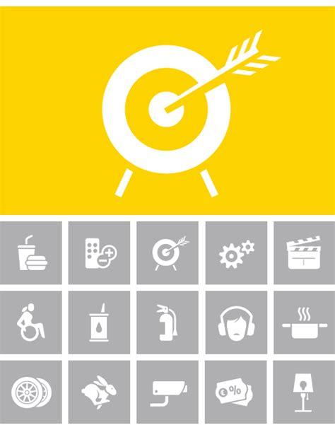 icon design trends icon design trends 2010 turbomilk