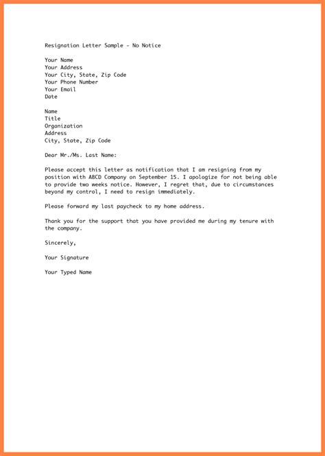 Resignation Letter No Notice New Letter Sle Resignation Letter Template For Formal Notification Resignation Letter Sle No