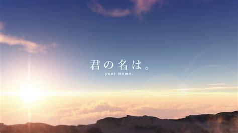 Kaos Kimi No Na Wa Your Name Sky Hobiku Anime Store kimi no na wa your name soundtrack