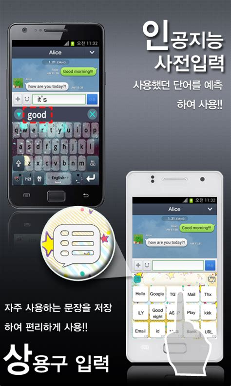 hangul keyboard apk ts korean keyboard pro 4 6 4 apk android tools apps