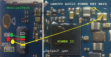 Flexi Power On Vol Lenovo A2010 lenovo a2010 voluem up not working problem solution jumpers