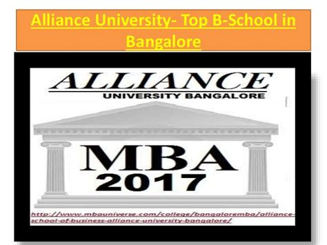 Alliance Mba Eligibility by Alliance School Of Business Alliance Bangalore