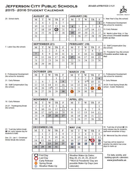 District 54 Calendar 2015 Jcps Calendar Calendar Template 2016