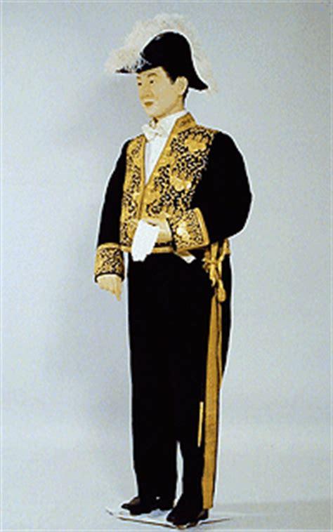 court uniform and dress in the united kingdom wikipedia 勅任文官 大礼服 明治 大正 昭和時代 洋風の摂取 日本服飾史 資料