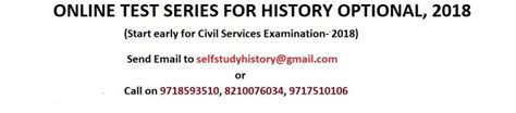 suggested books for ias history optional cropped plain white background3 jpg history and general