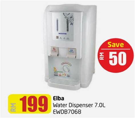 Dispenser Elba lulu hypermarket elba water dispenser
