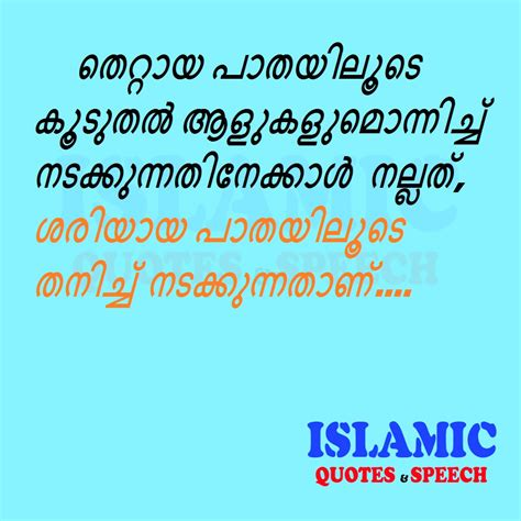 quotes in malayalam list of malayalam sad quotes 100 sad quotes sad love quotes in malayalam language android picture