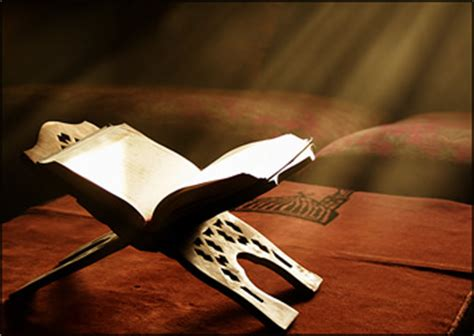 Meja Quran how the salaf read the qur an deen