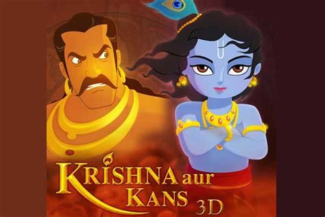 krishna aur kans animation film declared tax free in six no entertainment tax for krishna aur kans