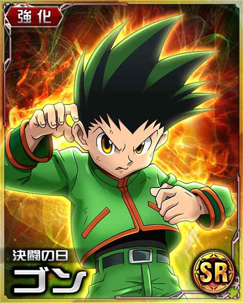 gon freeks hunter x hunter wiki fandom powered by wikia image gon freecss 39 png hunterpedia fandom