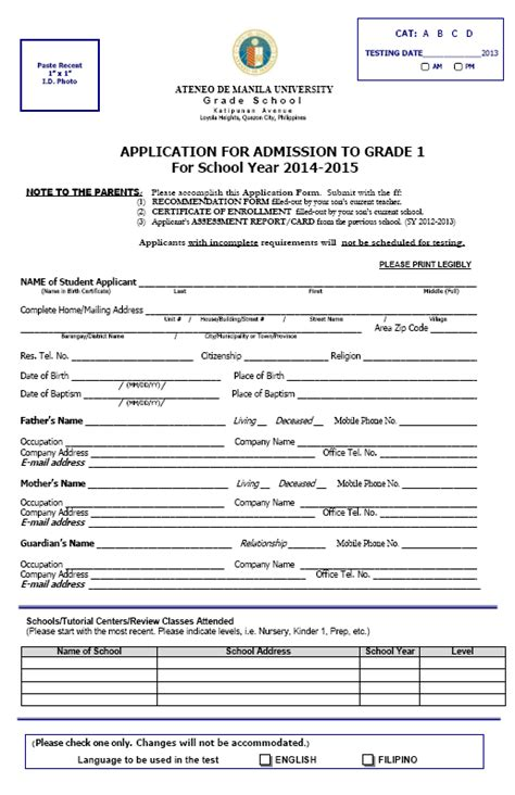 Letter Of Acceptance Egerton Application Forms For 2015 Pdf