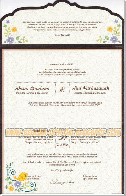 contoh undangan pernikahan simpel  elegan erba