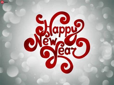 Anschreiben Happy New Year 2014