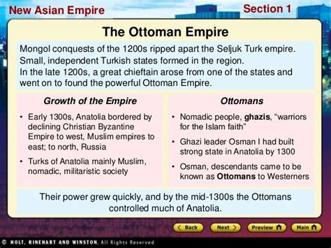Ottoman Empire Accomplishments World History Ch 17 Section 1 Notes