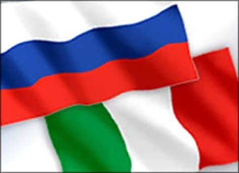 consolati russi in italia russi in italia di vita quotidiana русские в