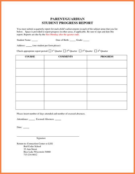 7 progress reports for students template progress report