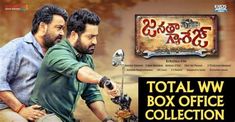 movie box office 2016 worldwide jr ntr janatha garage movie total worldwide box office