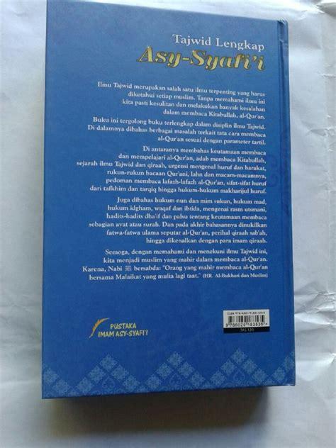 Tajwid Lengkap Asy Syafii 1 buku tajwid lengkap asy syafi i