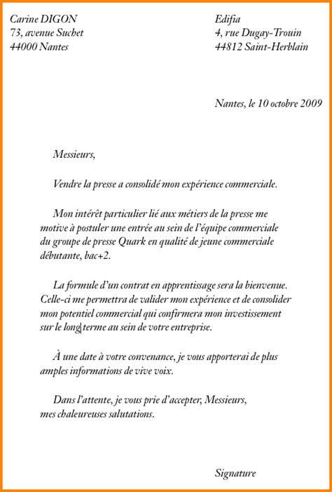 Lettre De Motivation Vendeuse Dans Un Magasin De Vetement lettre de motivation vendeuse debutante candidature
