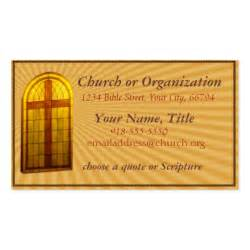 church business cards minister business card templates bizcardstudio