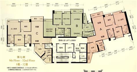 Reverse Floor Plan slide show for album parc palais floor plan 2