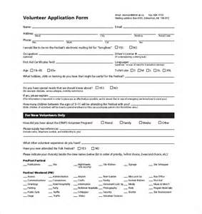 volunteer application template 10 volunteer application templates free sle exle