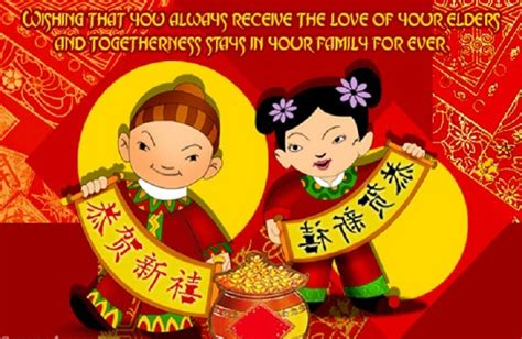 new year quotes 2016 mandarin happy new year greetings
