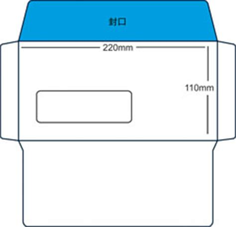 10 window envelope template envelope template e print solutions sdn bhd