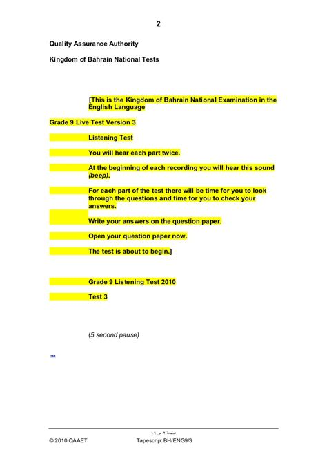 Offer Letter Sle Bahrain Read Book Maths P1 June 2016 Memo Grade 12 Pdf Read Book