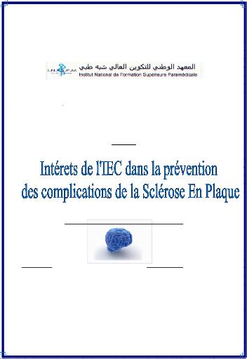memoire  interets de liec information education communication dans la prevention