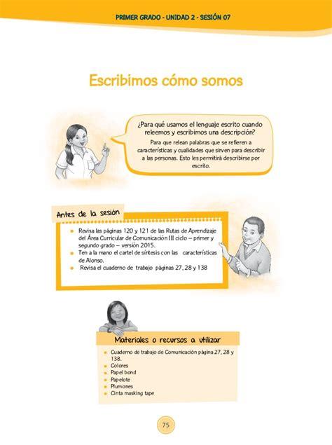 minedu modelo de unidad y sesion para primer grado sesiones de aprendizaje primaria comunicacin con rutas