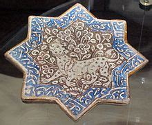 decorative arts and crafts definition persian art wikipedia