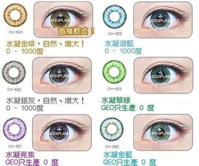 geo nudy golden blue honeycolor color contact lens phy s online shop geo contact lens geo nudy series