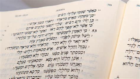 antico testamento libri libri antico testamento quali a quanti sono