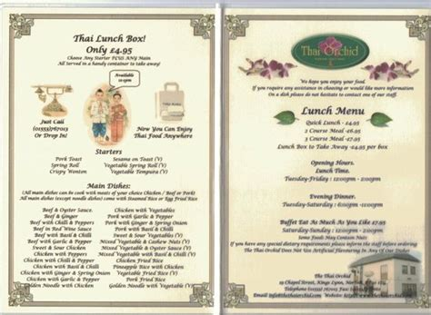 Karburator Pe30 A Thailand lunch box menu picture of the thai orchid king s tripadvisor