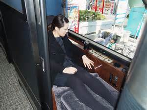 firms  debut luxury overnight tokyo osaka compartment