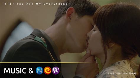download lagu you are my everything download lagu mp3 dan lirik you are my everything ost