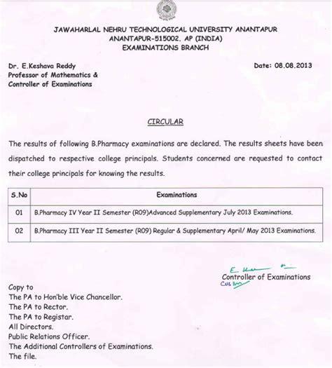 Mba Results 2013 Jntu by Jntu Anantapur B Pharmacy 3 2 R09 Regular Supple Results