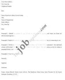 Emailing Resume Sle by Electronics Service Engineer Resume Sales Electronics