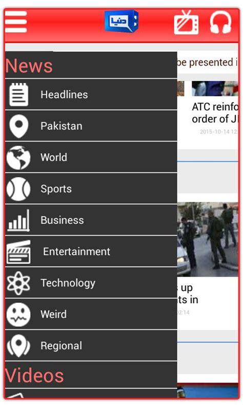 dunya tv live mobile dunyanews dunya tv android apps on play
