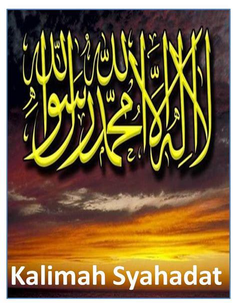 Syarah Rukun Islam Jilid 1 Syahadat arbain nawawi hadits 3 rukun islam learningfromlives