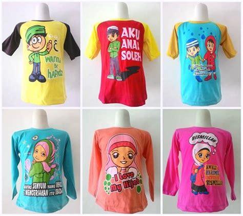 Baju Kaos Muslim Anak bisnis grosir baju muslim anak karakter islam murah 15ribu