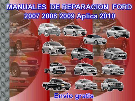 car engine repair manual 2007 ford e350 free book repair manuals service manual ac repair manual 2007 ford explorer service manual auto air conditioning