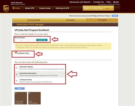 ups application how to apply for ups at ups careers