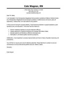 administrator cover letters automation specialist sle