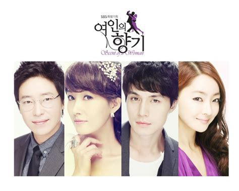 Drama Korea Scent Of A 187 scent of a 187 korean drama