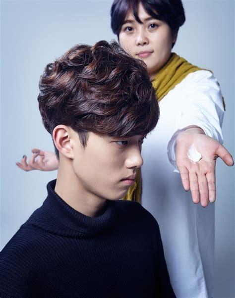 korean movie star hair style actors archives kpop korean hair and style